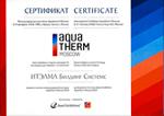 2018-Акватерм-Москва