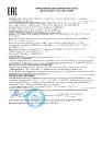 БЕРИЛЛ 31 декларация соответствия ЕАЭС