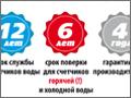 Мини-листовка ITELMA 2014
